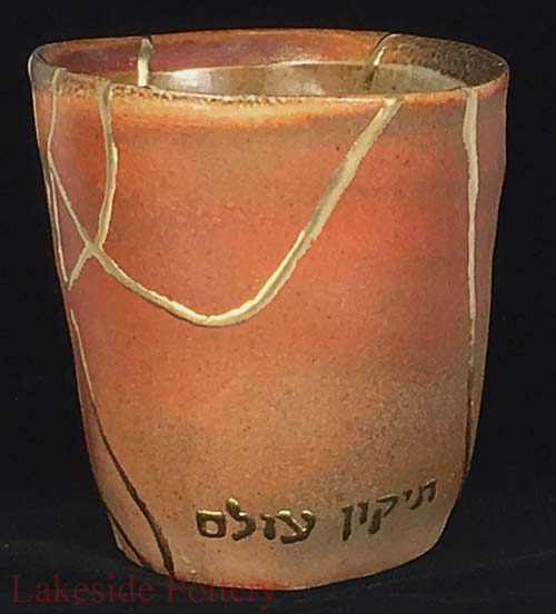 "Wood fired cup with ""Tikkun Olam"""